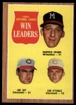 1962 Topps #58   -  Joe Jay / Warren Spahn / Jim O'Toole NL Wins Leaders Front Thumbnail