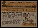 1960 Topps #313  Turk Lown  Back Thumbnail