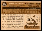 1960 Topps #274  Tom Acker  Back Thumbnail