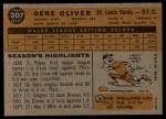 1960 Topps #307  Gene Oliver  Back Thumbnail