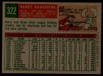 1959 Topps #322 xTR Harry Hanebrink  Back Thumbnail