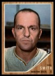 1962 Topps #492  Hal W. Smith  Front Thumbnail