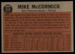 1962 Topps #319   -  Mike McCormick Shows His Stuff Back Thumbnail