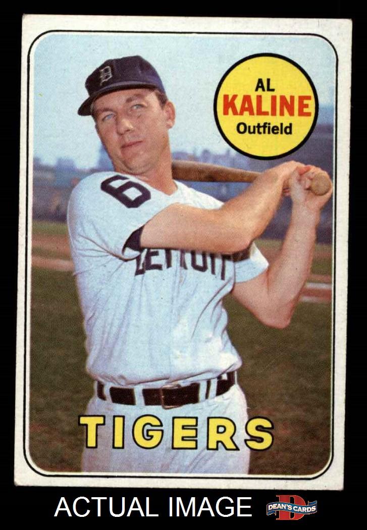 1969 Topps Detroit Tigers Team Set