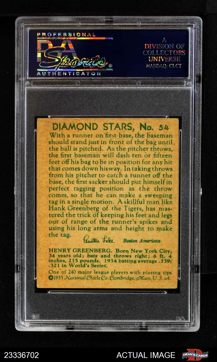 1934 National Chicle 36 Diamond Stars R327 Almost Complete Set
