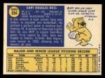 1970 Topps #694  Gary Ross  Back Thumbnail