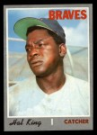 1970 Topps #327  Hal King  Front Thumbnail