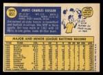 1970 Topps #651  Jim Gosger  Back Thumbnail