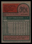 1975 Topps #595  Joe Niekro  Back Thumbnail