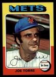1975 Topps #565  Joe Torre  Front Thumbnail