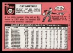 1969 Topps #151 PHL Clay Dalrymple  Back Thumbnail