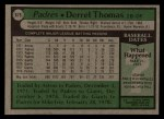 1979 Topps #679  Derrel Thomas  Back Thumbnail