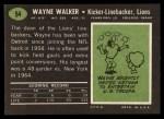 1969 Topps #54  Wayne Walker  Back Thumbnail