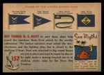 1955 Topps Rails & Sails #157   Net Tender Back Thumbnail