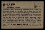 1952 Bowman Small #53  Joe Bach  Back Thumbnail