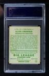 1934 Goudey #15  Alvin Crowder  Back Thumbnail