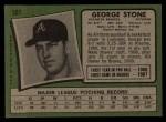 1971 Topps #507  George Stone  Back Thumbnail