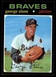 1971 Topps #507  George Stone  Front Thumbnail