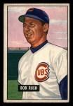 1951 Bowman #212  Bob Rush  Front Thumbnail