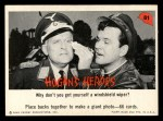 1965 Fleer Hogan's Heroes #61   Why Don't You Get Yourself Front Thumbnail