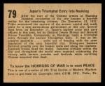 1938 Gum Inc. Horrors of War #79   Japan's Triumphal Entry into Nanking Back Thumbnail