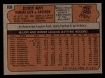 1972 Topps #109  Jerry May  Back Thumbnail