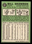 1967 Topps #357  Bill Skowron  Back Thumbnail