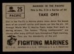 1953 Topps Fighting Marines #25   Take Off Back Thumbnail