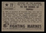 1953 Topps Fighting Marines #77   To The Shores Of Tripoli Back Thumbnail