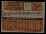 1972 Topps #739  Don Mason  Back Thumbnail
