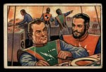 1951 Bowman Jets Rockets and Spacemen #71   Defending Space Station Front Thumbnail