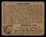 1940 Gum Inc. Superman #58   Near-Tragedy Back Thumbnail