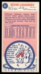 1969 Topps #94  Kevin Loughery  Back Thumbnail