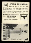 1951 Topps Magic #34  Byron Townsend  Back Thumbnail