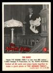 1964 Donruss Addams Family #5 CAN  You rang?  Front Thumbnail