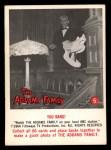 1964 Donruss Addams Family #5 AM  You rang? Front Thumbnail