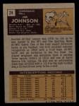 1971 Topps #24  Jimmy Johnson  Back Thumbnail