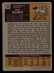 1971 Topps #59  Don Horn  Back Thumbnail