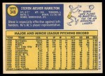 1970 Topps #349  Steve Hamilton  Back Thumbnail