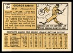 1963 Topps #564  George Banks  Back Thumbnail