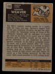 1971 Topps #183  Herman Weaver  Back Thumbnail