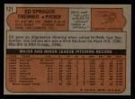 1972 Topps #121  Ed Sprague  Back Thumbnail