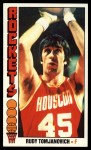 1976 Topps #66  Rudy Tomjanovich  Front Thumbnail