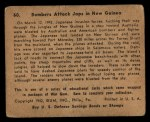 1941 Gum Inc. War Gum #60   Bombers Attack Japanese In New Guinea Back Thumbnail