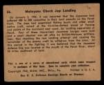 1941 War Gum #26   Malayans Check Japanese Landing Back Thumbnail