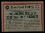 1975 Topps Mini #3  Bob Gibson  Back Thumbnail