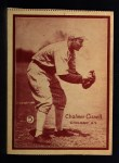 1931 W517 #5 CHI Chalmer Cissell  Front Thumbnail