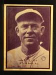 1931 W517 #17  Jack Quinn  Front Thumbnail