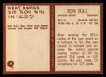 1967 Philadelphia #27  Ron Bull   Back Thumbnail