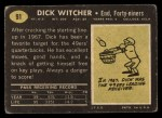 1969 Topps #91  Dick Witcher  Back Thumbnail
